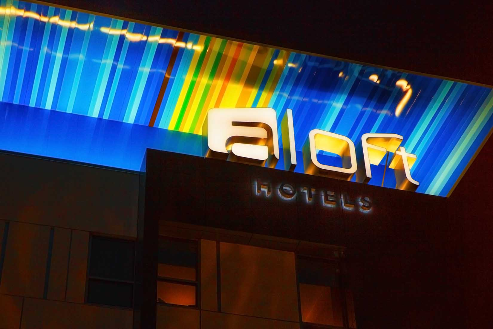 aloft hotel sign